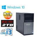 中古パソコン デスクトップパソコン 正規OS Windows10 64bit DELL 790MT Core i3-2100(3.1Ghz) メモリ8GB HD...