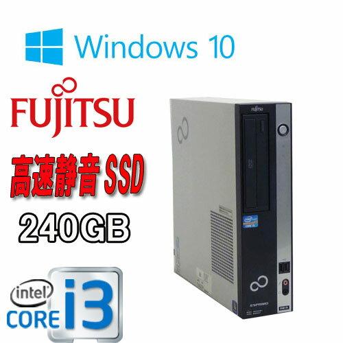 中古パソコン 富士通 ESPRIMO D581 /Core i3-2100(3.1GHz) /メモリ4GB /DVD-ROM /SSD(新品)240GB /Windows10 Home 64Bit /1293A-2R /中古