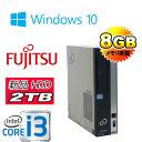 中古パソコン 富士通 ESPRIMO D581 /Core i3-2100(3.1GHz) /メモリ8GB /DVDマルチ /HDD(新品)2TB Window...