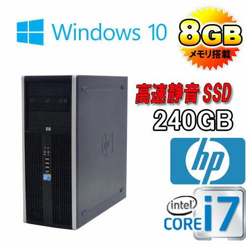 中古パソコン HP8300MT Core i7 3770 3.4GB 大容量メモリ8GB 新品SSD240GB + HDD500GB DVDマルチ Windows10 Home 64bit/0927AR/中古