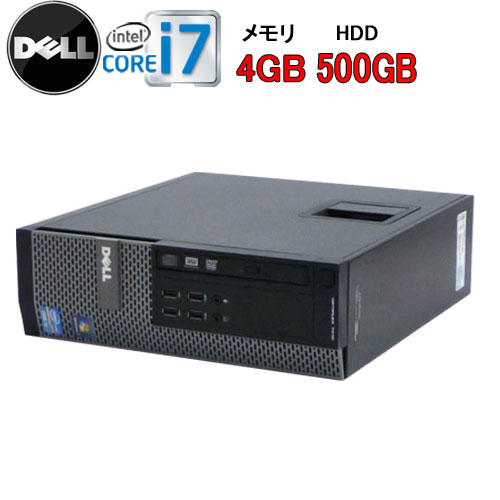 中古パソコン 3画面出力対応 DELL 7010SF Core i7 3770 3.4GHz メモリ4GB HDD500GB GeforceGT710(HDMI) DVDマルチ Windows10 Home 64bit MAR /0075HR /USB3.0対応 /中古