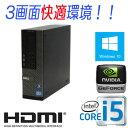 中古パソコン DELL 7010SF /Core i5 3470 3.2GHz /メモリ4GB /HDD250GB /DVDマルチ /GeforceGT710 ...