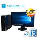 中古パソコン HP 6200Pro SF /Core i3 2100 3.1GHz /メモリ8GB /HDD500GB /DVDマルチ /Windows10 H...