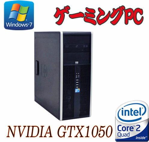 中古パソコン ゲーミングPC お買い得版 HP 8000 MT /Core2 Quad Q9650(3.0GHz) /メモリー4GB /HDD320GB /DVDマルチ /Geforce GTX1050 /ゲーミングpc/R-dg-204 /中古