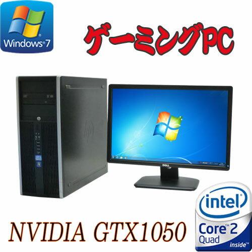ゲーミングpc 中古 デスクトップ お買い得版 HP 8000 MT /Core2 Quad Q9650(3.0GHz) /メモリー4GB /HDD320GB /DVDマルチ /22型ワイド液晶 /Geforce GTX1050(HDMI) //R-dtg-217 /中古