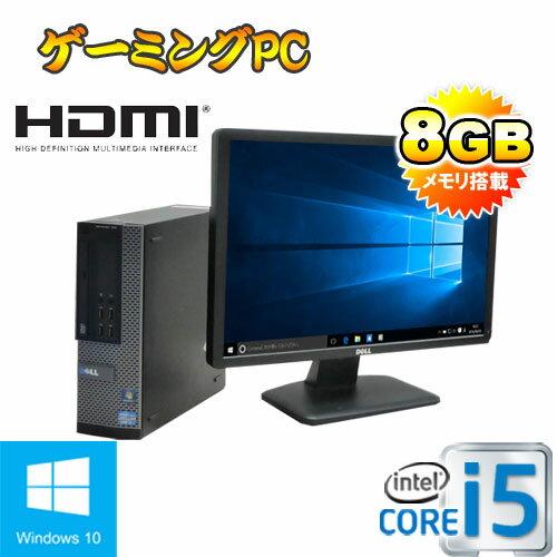 中古パソコン ゲ-ミングPC 22型ワイド液晶 DELL 7010SF Core i5 3470 3.2GHz メモリ8GB HDD500GB DVDマルチ GeforceGT730 HDMI Windows10 Home 64bit MAR /0210GR /USB3.0対応 /中古