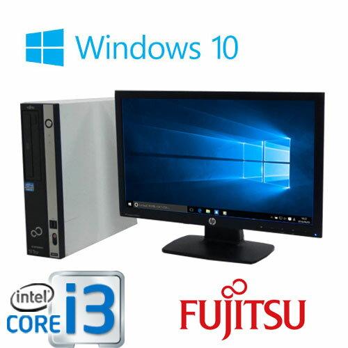中古パソコン 富士通 ESPRIMO D751 /Core i3-2100(3.1GHz) /メモリ4GB /DVD-ROM /HDD 250GB /Windows10 Home 64Bit(正規OS MRR) /20型ワイド液晶 /1306SR /中古