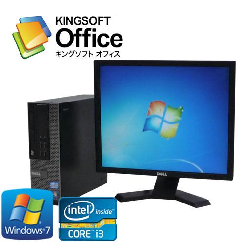 中古パソコン DELL 790SF 19型液晶 Core i3 2100 3.1GHz メモリ2GB DVD-ROM Windows7Pro Office_WPS2017 /R-dtb-529-2 /中古
