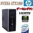 中古パソコン ゲーミングPC /HP 8000 Elite MT /Core 2Quad Q9650(3.0GHz)(4コア4スレッド) /メモリ4GB /HD...