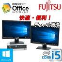 中古パソコン 正規OS Windows10 64Bit /富士通 FMV D582 / Core i5-3470(3.2Ghz) /メモリ4GB /HDD250GB /DVD-ROM /KingSof