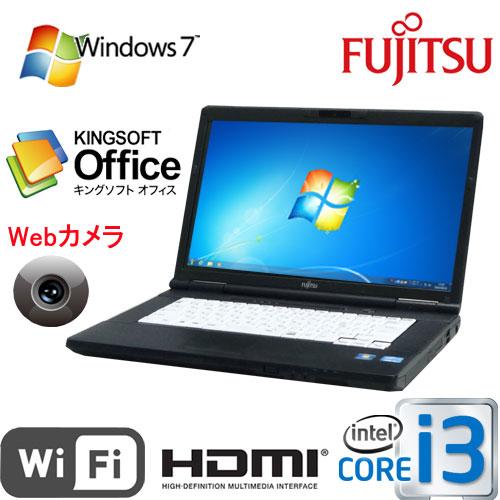 中古 ノートパソコン ノートPC Windows7Pro 64bit /15.6型HD+ /HDMI /Core i3 3110M(2.4GB) /メモリ4GB /HDD320GB /DVD/Office_WPS2017 /無線WiFi /LIFEBOOK A572 富士通/na-A572i3-1R /中古