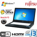 中古ノートパソコン Windows7Pro 64bit /15.6型HD+ /HDMI /Core i3 3110M(2.4GB) /メモリ4GB /HDD320GB /DVD/Office_WPS2