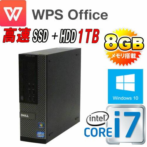 中古パソコン デスクトップ DELL 790SF /Core i7 2600 3.4Ghz /メモリ8GB /新品SSD120GB+HDD新品1TB /DVDマルチ /Office_WPS2017 /Windows10 Home 64bit MRR /1165ARR /中古