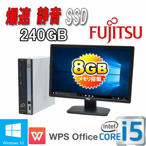 中古パソコン 正規OS Windows10 64Bit /富士通 FMV D582 / Core i5-3470(3.2Ghz) /メモリ8GB /SSD新品240GB /DVDマルチ /Office_WPS2017 /22型ワイド液晶 /1431s22-R /USB3.0対応 /中古