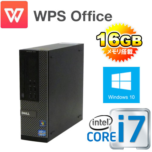 中古パソコン DELL 790SF /Core i7 2600(3.4Ghz) /大容量メモリ16GB /HDD500GB /DVDマルチ /Office_WPS2017 /Windows10 Home 64bit MRR /1160ARR /中古