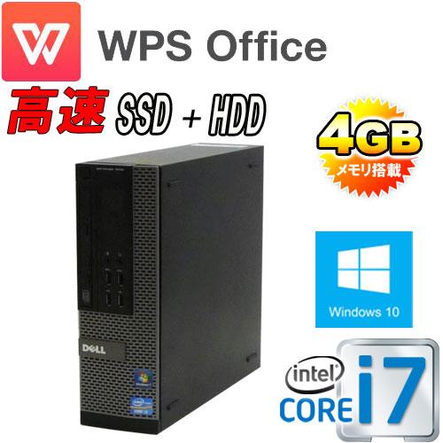 中古パソコン DELL 790SF /Core i7 2600(3.4Ghz) /メモリ4GB /SSD(新品)120GB+HDD320GB /DVDマルチ /Office_WPS2017 /Windows10 Home 64bit MRR /1162ARR /中古