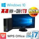 中古パソコン 正規OS Windows10 Home 64bit 23型フルHDワイド液晶 DELL 790SF DVDマルチ Office_WPS2017 /...