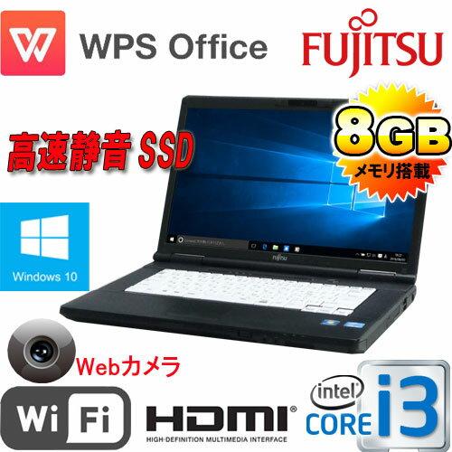 正規OS Windows10 Home 64bit LIFEBOOK A572 富士通 15.6型HD+ HDMI Corei3-3110M(2.4GB) メモリ8GB 爆速SSD120GB DVD-ROM WPS Office付き 無線LAN Webカメラ 1343nR 中古 ノートパソコン ノートPC