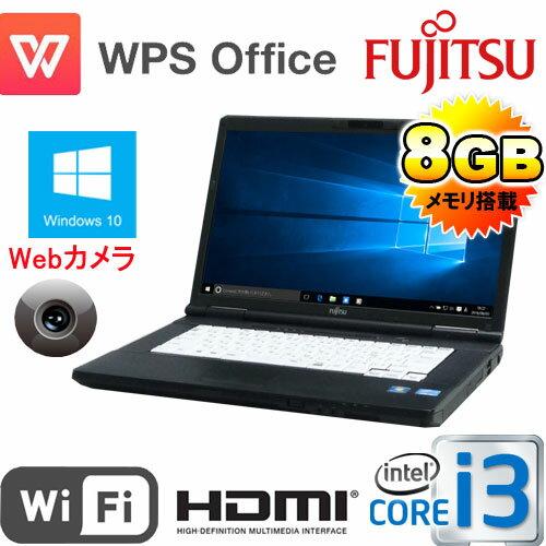 ノートパソコン 正規OS Windows10 Home 64bit /LIFEBOOK A572 富士通/15.6型HD+ /HDMI /Corei3-3110M(2.4GB) /メモリ8GB /HDD320GB /DVD-ROM /Office_WPS2017 /無線LAN/ Webカメラ /1340NR