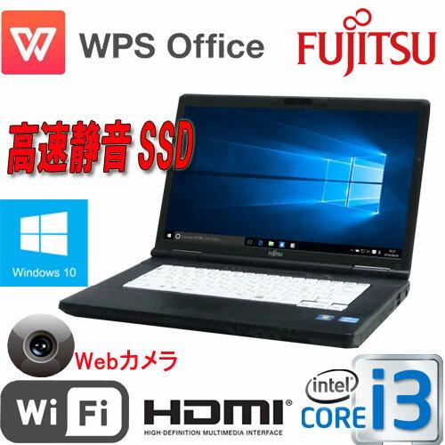 中古ノートパソコン 正規OS Windows10 64bit /LIFEBOOK A572/F 富士通/15.6型HD+ /HDMI /第3 Corei3-3110M(2.4GB) /メモリ4GB /爆速SSD120GB /DVD-ROM /Office_WPS2017 /無線LAN/ Webカメラ /1338NR