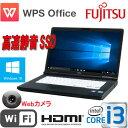 中古ノートパソコン 正規OS Windows10 64bit /LIFEBOOK A572/F 富士通/15.6型HD+ /HDMI /第3 Corei3-3110M(2.4GB) /メモリ4GB /