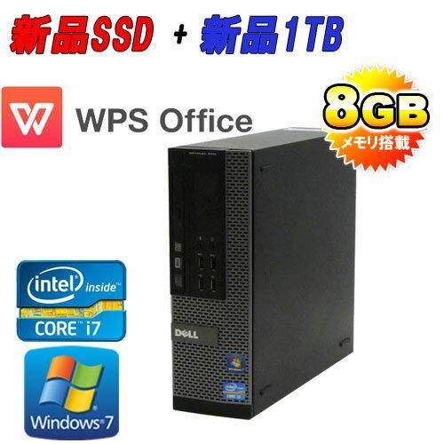 中古パソコン デスクトップパソコン DELL optiplex 7010SF Core i7 3770 3.4GHz メモリ8GB 新品SSD240+新品HDD1TB DVDマルチ Windows7Pro 64bit Office_WPS2017 R-d-320 USB3.0対応 中古