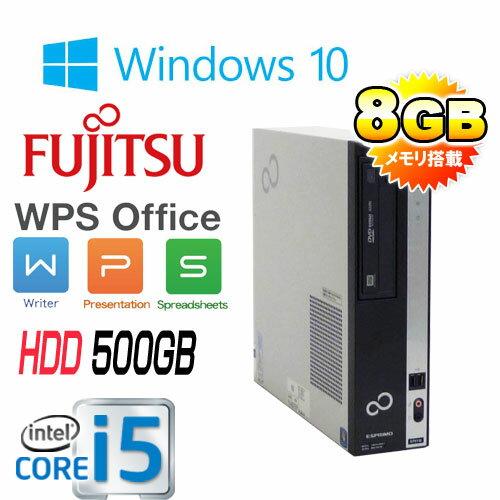中古パソコン 正規OS Windows10 64Bit /富士通 FMV D582 / Core i5-3470(3.2Ghz) /メモリ8GB /HDD500GB /DVDマルチ /Office_WPS2017 /1416A-8R /USB3.0対応 /中古