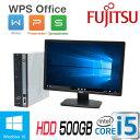 中古パソコン 正規OS Windows10 64Bit /富士通 FMV D582 / Core i5-3470(3.2Ghz) /メモリ4GB /HDD500GB /DVDマルチ /Office_W