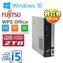 中古パソコン 正規OS Windows10 64Bit /富士通 FMV D582 / Core i5-3470(3.2Ghz) /メモリ8GB /HDD新品2...