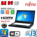 中古ノートパソコン Windows7Pro 64bit /15.6型HD+ /HDMI /Core i3 3110M(2.4GB) /メモリ4GB /SSD120GB /DVD /Office_…