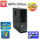 中古パソコン Office_WPS2017 DELL 9010SF Core i7 3770(3.4GHz) メモリー8GB DVDマルチ 500GB 64Bi...