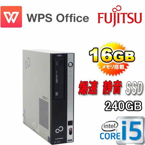 中古パソコン 正規OS Windows10 64Bit /富士通 FMV d752 / Core i5-3470(3.2Ghz) /大容量メモリ16GB /SSD新品240GB /DVDマルチ /Office_WPS2017 /1419A16-R /USB3.0対応 /中古