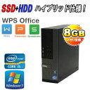 中古パソコン 爆速!SSD120GB+HDD1TB DELL 7010SF Core i5 3470(3.2GHz) メモリ8GB DVDマルチドライブ Off...