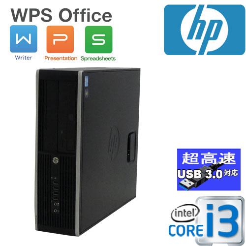中古パソコン デスクトップパソコン 正規 Windows10 Core i3 3220(3.3GHz) メモリ4GB HDD250GB Office_WPS2017 HP 6300SF /1459AR-SSS /USB3.0対応 /中古