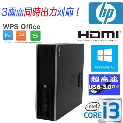 中古パソコン デスクトップパソコン Windows10 Core i3 3220(3.3GHz) メモリ4GB HDD250GB Office_WPS2017 新品GeForceGT710(HDMI) HP 6300SF /1463HR /USB3.0対応 /中古