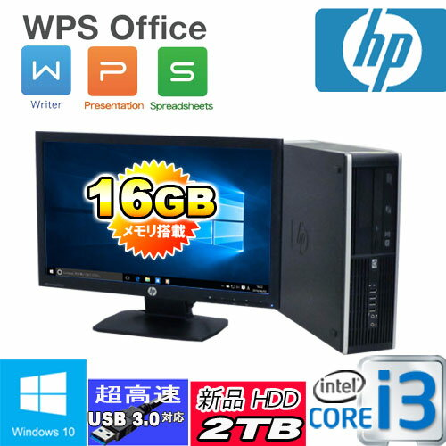 中古パソコン Windows10 Home 64bit MRR Core i3 3220(3.3GHz) HP 6300SF 大容量メモリ16GB HDD(新品)2TB DVD-ROM Office_WPS2017 20型ワイド液晶 /1480SR /USB3.0対応 /中古