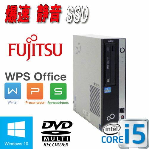 中古パソコン Windows10 Home 64Bit Core i5 2400(3.1GHz) メモリ4GB DVDマルチ SSD(新品)120GB 富士通 ESPRIMO D581 WPS Office /0707AR /中古
