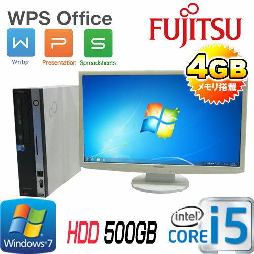限定品 訳あり特価 数量限定 中古パソコン 富士通 ESPRIMO D750 Core i5 650(3.2GHz) フルHD対応23型ワイドモニタ メモリ4GB HDD500GB DVD-ROM Windows7 Pro /TK-3-d750-R /中古
