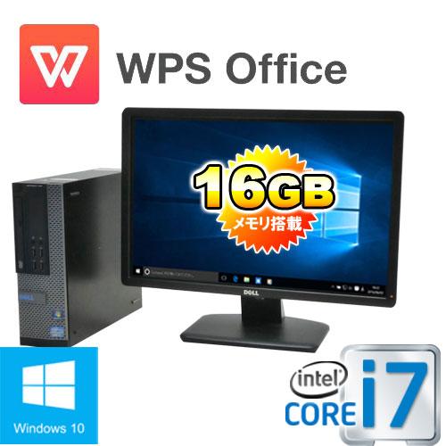 中古パソコン デスクトップ DELL 790SF 22型ワイド液晶 Core i7 2600(3.4Ghz) 大容量メモリ16GB HDD500GB DVDマルチ Office_WPS2017 Windows10 Home 64bit MAR /1221SRR /中古