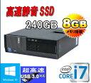 中古パソコン DELL 7010SF Core i7 3770 3.4GHz メモリ8GB 高速新品SSD240GB DVDマルチ Windows10 Home...