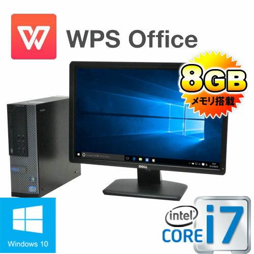 中古パソコン デスクトップ DELL 790SF 24型ワイド液晶(フルHD対応) Core i7 2600(3.4Ghz) メモリ8GB HDD(新品)2TB DVDマルチ Office_WPS2017 Windows10 Home 64bit /1567SRR /中古