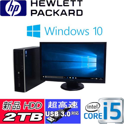 中古パソコン Windows10 Home 64bit Core i5 3470 3.2GHz メモリ4GB HDD新品2TB DVDマルチ HP 8300SF 24型ワイド液晶 フルHD対応 /1570SR /USB3.0対応 /中古
