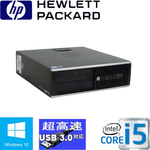 中古パソコン HP 8300SF Core i5 3470 3.2GHz メモリ2GB HDD250GB DVDマルチ Windows10 Home 64bit/0498AR-SSS /USB3.0対応 /中古