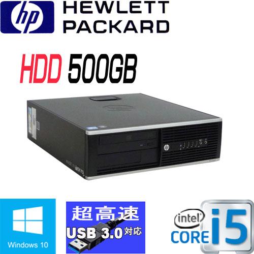 中古パソコン デスクトップ HP 6300SF Core i5 3470 3.2GHz メモリ4GB HDD500GB DVDマルチ Windows10 Pro 64bit/0499AR /USB3.0対応 /中古
