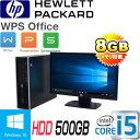中古パソコン Windows10 Home 64bit Core i5 2400 3.1GHz メモリ8GB HDD500GB DVD-ROM HP 6200P...