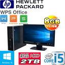 中古パソコン Windows10 Home 64bit Core i5 2400 3.1GHz メモリ8GB HDD新品2TB DVD-ROM HP 6200P...