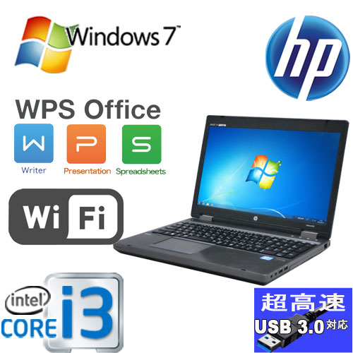 中古パソコン HP ProBook 6570b Core-i3 3110M(2.40GHz) A4 15.6型液晶 メモリ4GB HDD320GB DVD-ROM 無線LAN Windows7 Pro32bit /WPS_Office /ノートパソコン/1628N7R/中古