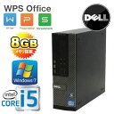中古パソコン DELL 790SF Core i5 2400 3.1GHz メモリ8GB HDD500GB DVDRW Office_WPS2017 Windows7 Pro 64bit /R-d-4