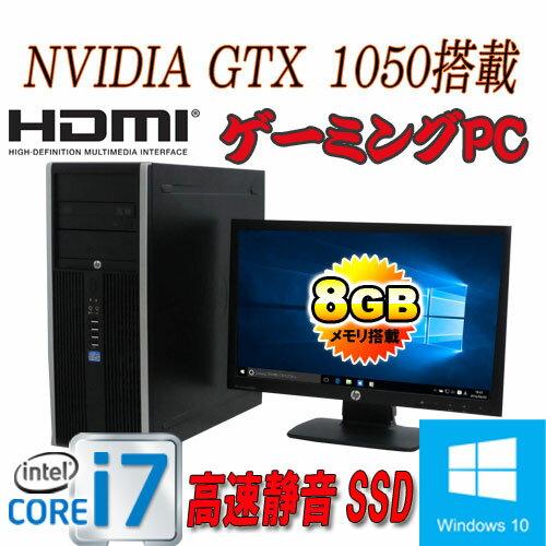 中古パソコン ゲーミングPC仕様 HP 8200 MT Core i7-2600 3.4GHz メモリ8GB SSD新品240GB + HDD新品1TB DVD-Multi GeforceGTX1050 Windows10 Home 64Bit /22型ワイド液晶/ゲーミングpc /0969XR /中古