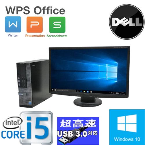 中古パソコン DELL 7020SF /フルHD対応 23型ワイド液晶 /Core i5 4590(3.3GHz) /メモリ4GB /HDD500GB /DVDマルチ /WPS_OFFICE /Windows10Pro 64bit(MAR) /1446S-Mar /USB3.0対応 /中古